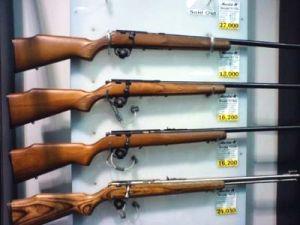 Record Gun Sales Likely In Virginia